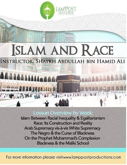 Islam_Race_Flyer2