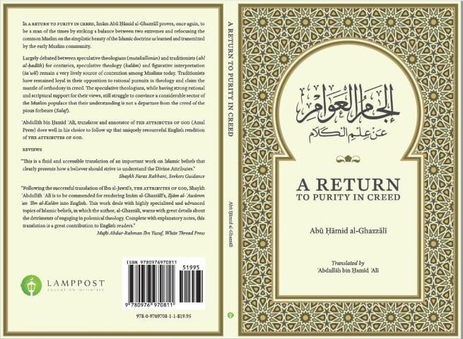 return-book_cover (Small)